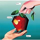 ヴァリアス (アーティスト), 椎名林檎 (アーティスト) | 形式: CD  (5)新品:   ¥ 3,240 ポイント:324pt (10%)11点の新品/中古品を見る: ¥ 2,880より