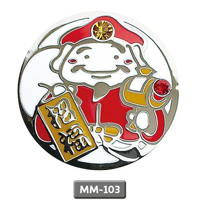 格納オペラ蓮WINWIN STYLE(ウィンウィンスタイル) MEGA マーカー 大黒天/開運招福 MM-103