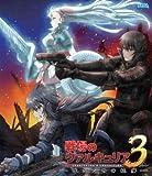 OVA「戦場のヴァルキュリア3 誰がための銃瘡」前編 ブルーパッ...[Blu-ray/ブルーレイ]