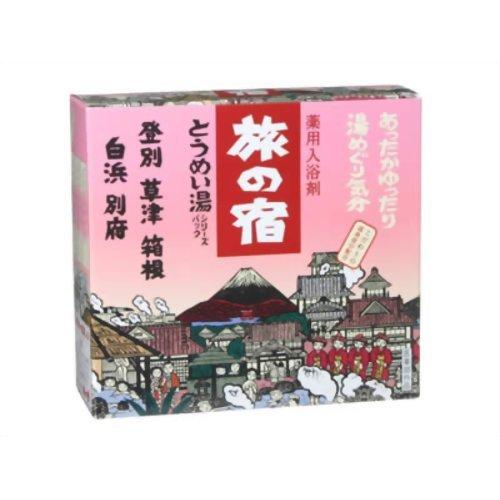 旅の宿 とうめい湯シリーズパック 登別・草津・箱根・白浜・別府×各3包