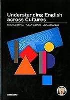 グローバル化社会の英語を考える―Understanding English acr