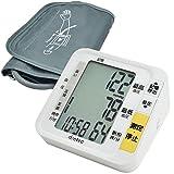 DRETECその他 上腕式血圧計 BM-200WT ホワイトの画像