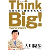Think Big! (OR books)