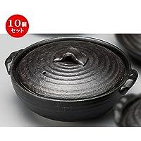 10個セット 黒釉 5.0土鍋 [ 155 x 170 x 85mm ]【 土鍋 】 【 料亭 旅館 和食器 飲食店 業務用 】