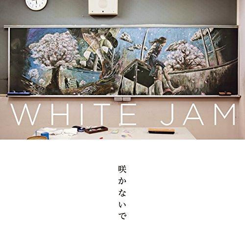 【咲かないで/WHITE JAM】壮大な黒板アートがテーマのPVに感動!人気卒業ソングの歌詞を紹介☆の画像