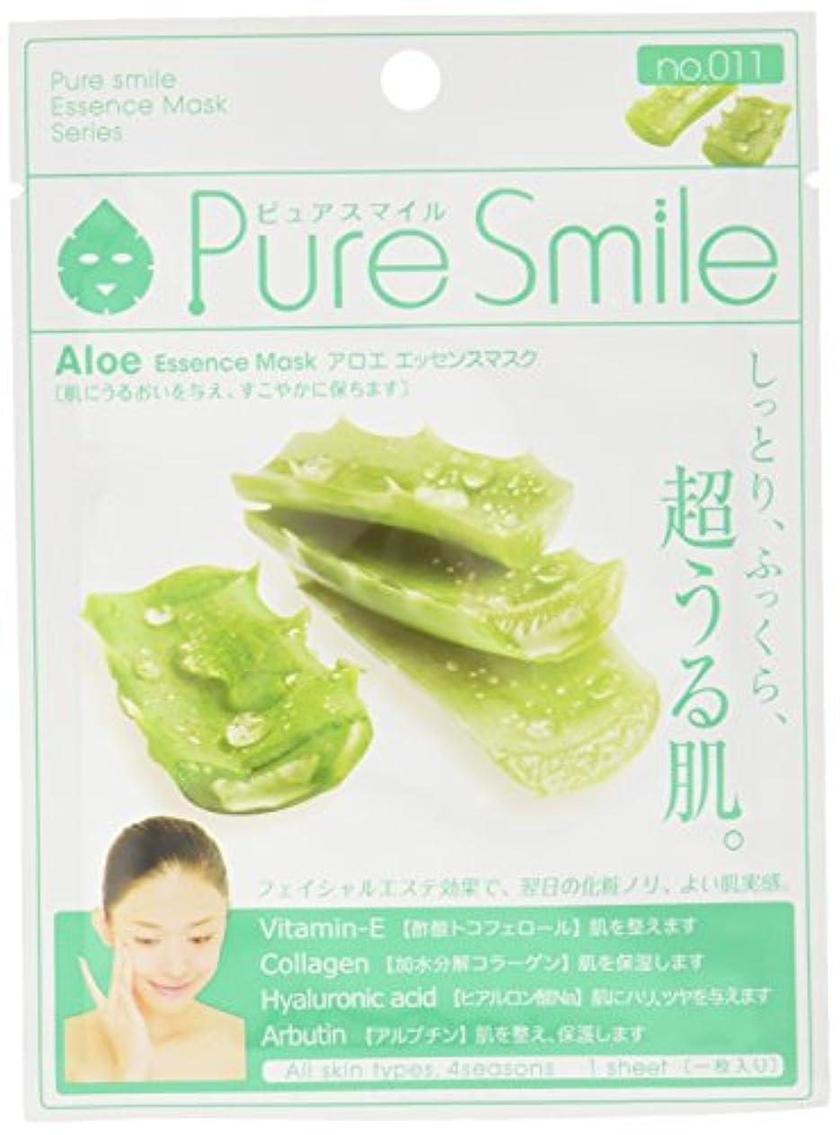置換黄ばむ夜Pure Smile ピュアスマイル エッセンスマスク アロエ 6枚セット