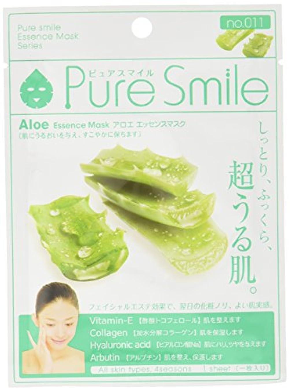 アンペアアルファベット甥Pure Smile ピュアスマイル エッセンスマスク アロエ 6枚セット