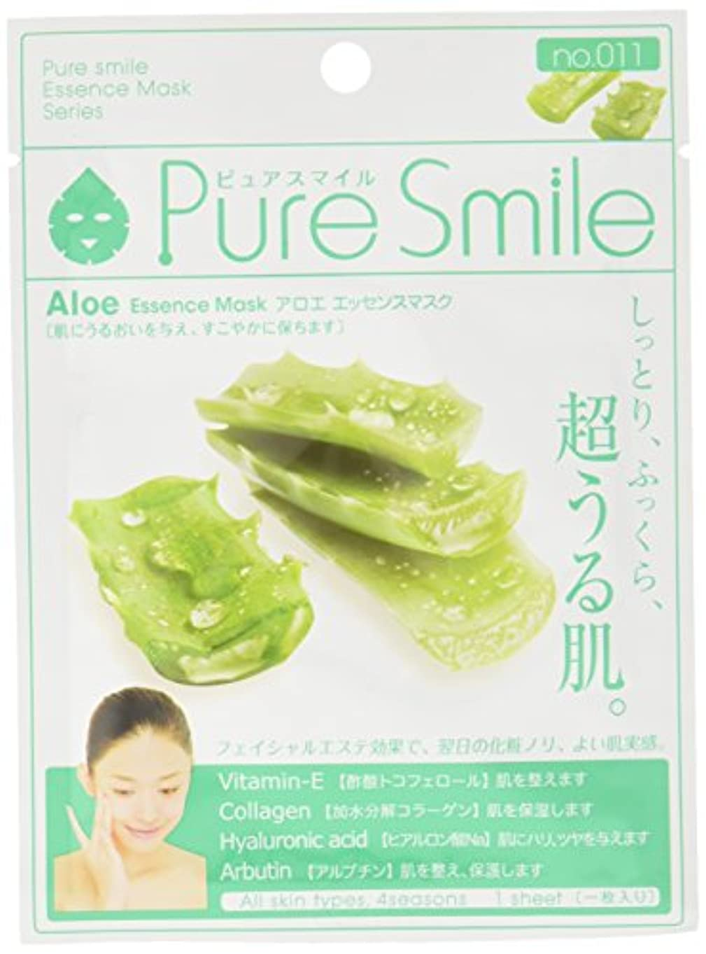 Pure Smile ピュアスマイル エッセンスマスク アロエ 6枚セット