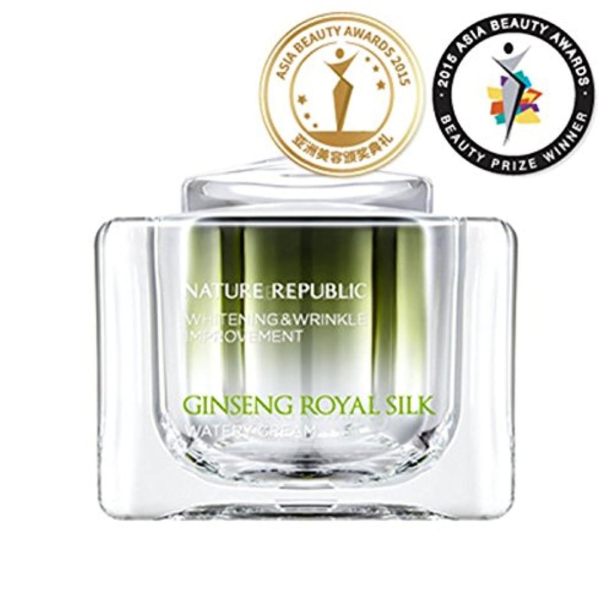 しおれたアスリートいらいらさせるネイチャーリパブリック [韓国コスメ NATURE REPUBLIC] ジンセン ロイヤル シルク ウォータリー クリーム [海外直送品]Nature Republic, Ginseng Royal silk Watery...