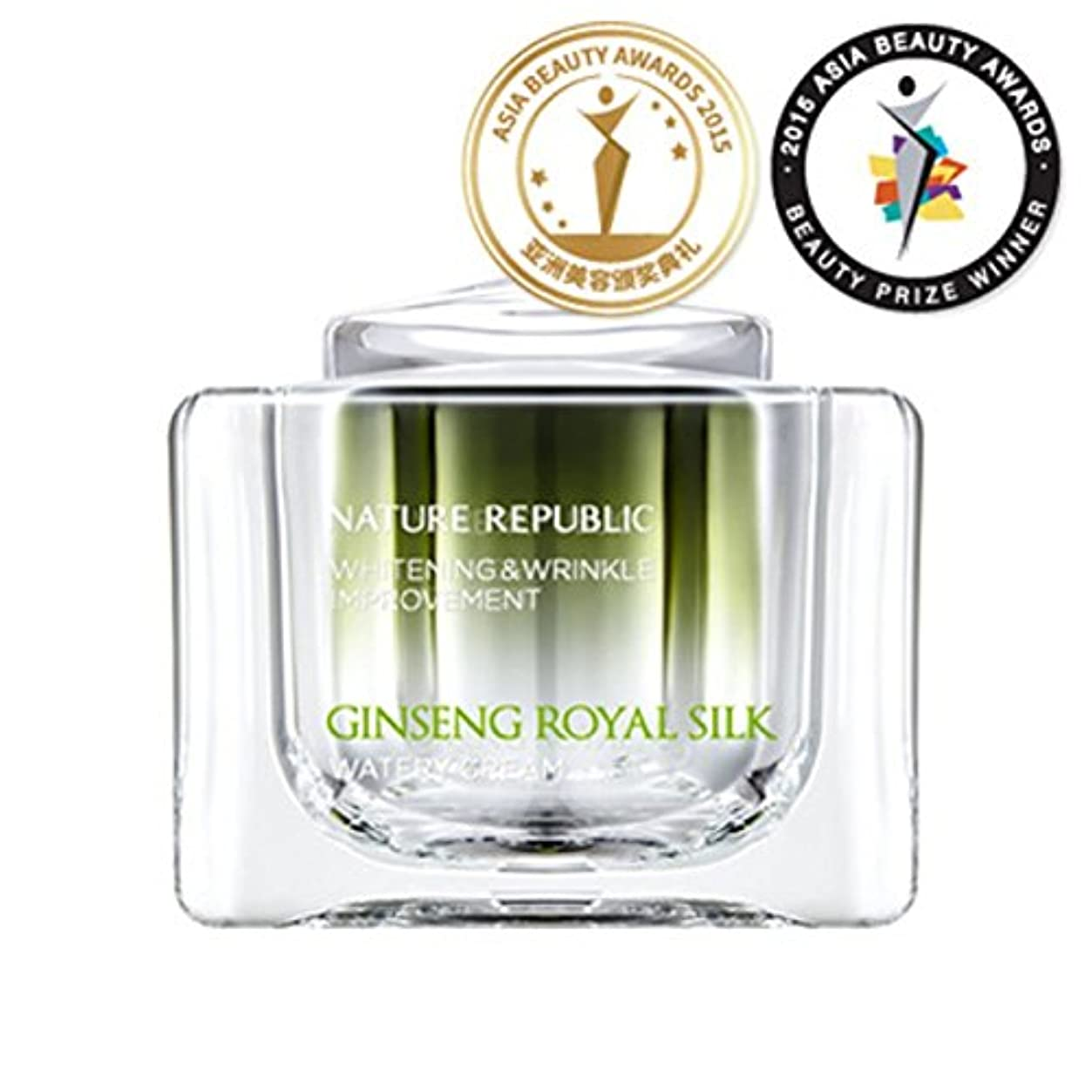 受付メール再撮りネイチャーリパブリック [韓国コスメ NATURE REPUBLIC] ジンセン ロイヤル シルク ウォータリー クリーム [海外直送品]Nature Republic, Ginseng Royal silk Watery cream