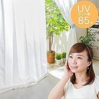 【全30種】レースカーテン UVカット 外から見えにくい 遮熱 洗える 省エネ 幅100cm×丈176cm 2枚組 ホワイト