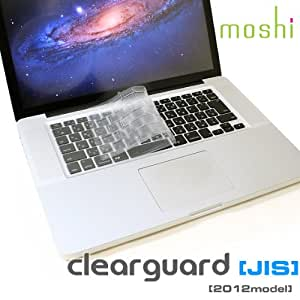 moshi clearguard (JIS)(2012model) [MacBook Pro等対応 日本語キーボードカバー]