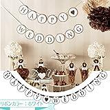 フラッグガーランド?サークルタイプ【HAPPY WEDDING】【ホワイトリボン】【専用ボックス付き】【結婚式 ウェディングパーティー 前撮り撮影 写真小物】
