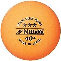 ニッタク(Nittaku) 卓球 ボール プラサウンドボール(盲人卓球用) 3個入り オレンジ NB-1610