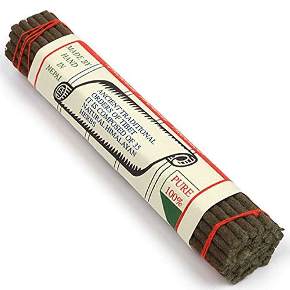 サバント是正する宿るナチュラルハーブ有機Tibetan Incense Sticks with Juniperフェアトレード