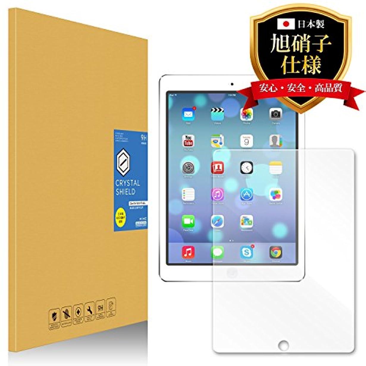 トライアスリート中級増幅する[CRYSTAL SHIELD] 【安心の 日本製 旭硝子】 ブルーライトカット 90% iPad Air2 / iPad Air / iPad 5 / iPad 6 専用 9.7インチ 極薄 0.33mm 日本製 強化ガラスフィルム 硬度 9H ラウンドエッジ 気泡防止 指紋防止 アイパッドエアー2 iPadAir2 保護フィルム 保護シート タブレット 人気 16AC12-14-CLRzb v088