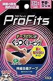 プロ・フィッツ (ProFits) くっつくテーピング 手首・ひじ用 37.5mm 伸縮 自着 テーピング