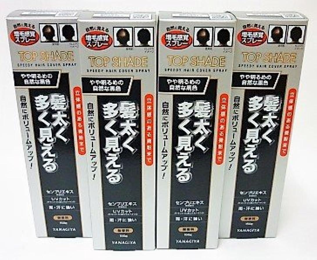 後継小説家化粧<お得な4本パック>トップシェード スピーディーヘアカバースプレー やや明るめの自然な黒色 150g入り×4本