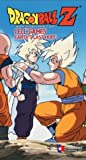 Dragon Ball Z: Cell Games - Earth's [VHS] [Import]