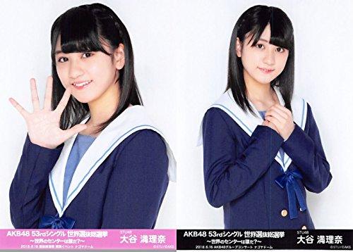 【大谷満理奈】 公式生写真 AKB48 53rdシングル 世...
