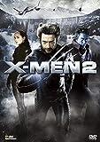 X-MEN2 [AmazonDVDコレクション] 画像