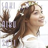 相武紗季 2011年 カレンダー