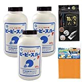 パイプ洗浄剤 ピーピースルーF 600g 業務用排水管洗浄剤 3本+超吸水マット・シャムドライ(厚手)+磨き職人セット