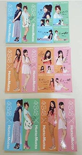 AKB48 渡辺 麻友 北原 里英 横山 由依 ほっともっと ステッカー