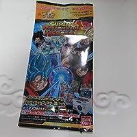 スーパードラゴンボールヒーローズ アルティメットブースター超パック NO.6 PUMS2-16 孫悟空:ゼノ