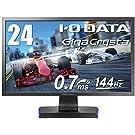 I-O DATA ゲーミングモニター 24インチ(144Hz) GigaCrysta PS4 FPS向き 0.7ms TN HDMI×3 D…