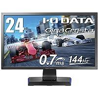 I-O DATA ゲーミングモニター 24インチ(144Hz) GigaCrysta PS4 FPS…