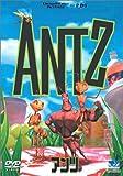 アンツ/ANTZ