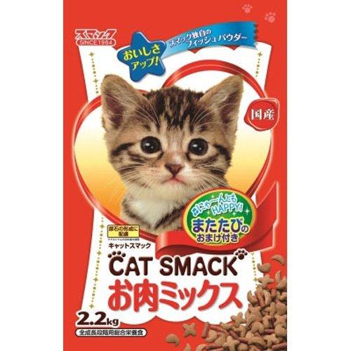 キャットスマック お肉ミックス 2.2kg ペット用品 猫用食品(フード・おやつ) キャットフード(猫缶・パウチ・一般食) [並行輸入品]
