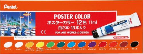 ポスターカラー ラミネートチューブ 12色 WPR-12 1箱(5セット)
