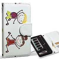 スマコレ ploom TECH プルームテック 専用 レザーケース 手帳型 タバコ ケース カバー 合皮 ケース カバー 収納 プルームケース デザイン 革 ユニーク イラスト 人物 カラフル 002608