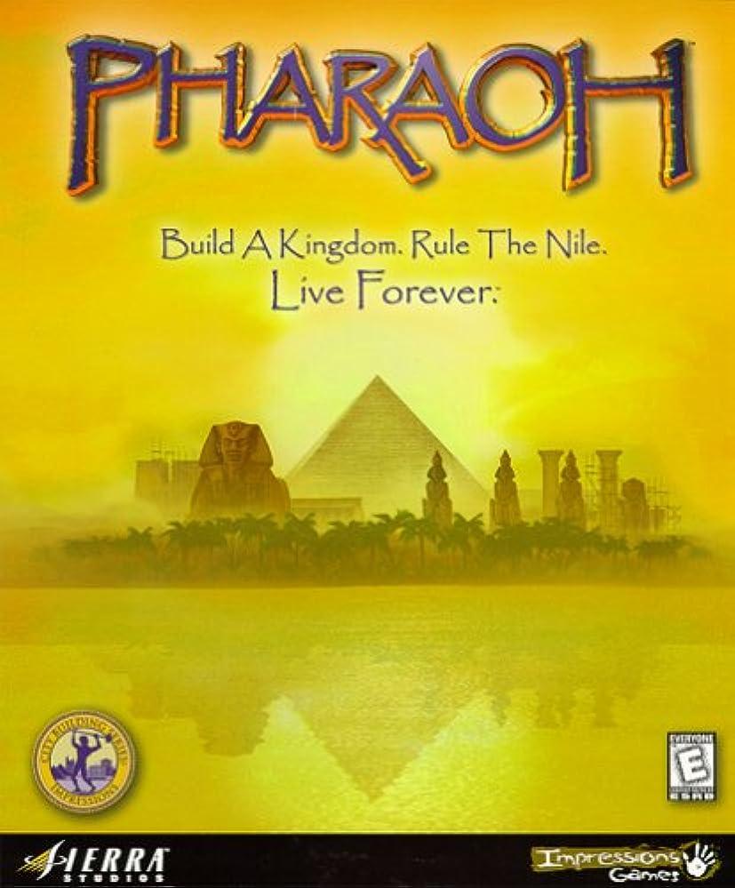 くすぐったい賛美歌不確実Pharaoh (Jewel Case) (輸入版)
