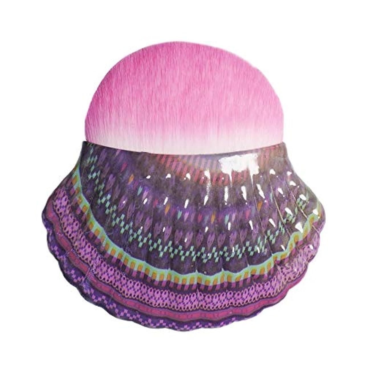 絶滅させる勃起立方体Makeup brushes 化粧シングルシェル赤面ブラシ化粧ブラシツールポータブル多機能化粧ブラシ、ピンク suits (Color : Pink Gradient)
