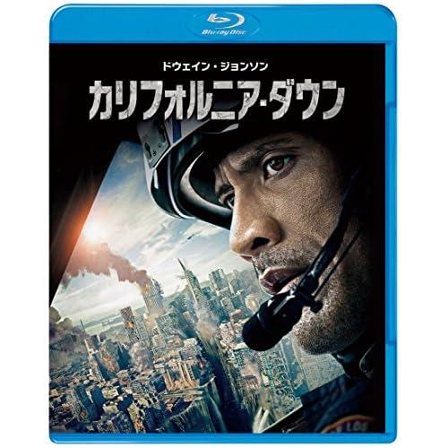 カリフォルニア・ダウン ブルーレイ&DVDセット(初回限定生産/2枚組/デジタルコピー付) [Blu-ray]