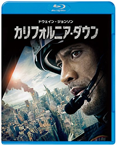 カリフォルニア・ダウン ブルーレイ&DVDセット(初回限定生産/2枚組/デジタルコピー付) [Blu-ray]の詳細を見る