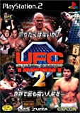 「UFC 2 TAP OUT」の画像