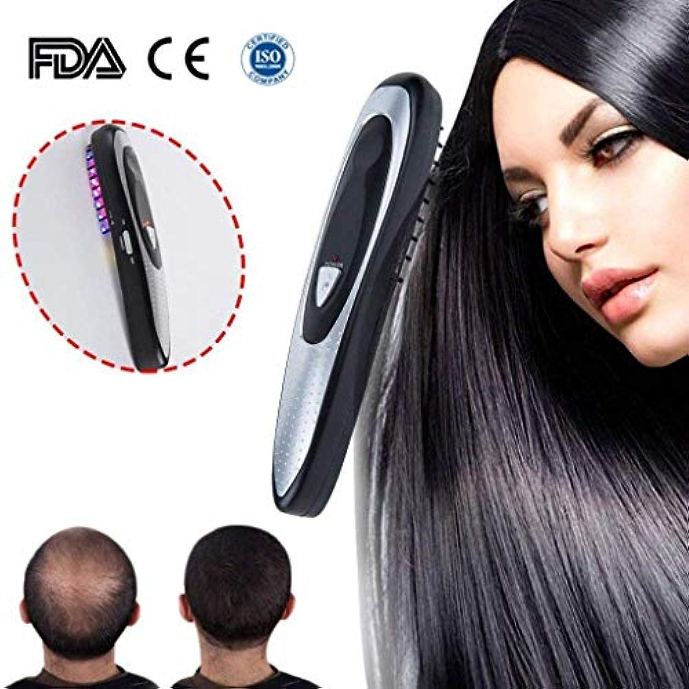退屈な誓い宣言する新しいレーザー櫛ブラシの毛の成長のキット、男性または女性のための力の成長レーザーの櫛毛の成長毎日の家庭使用