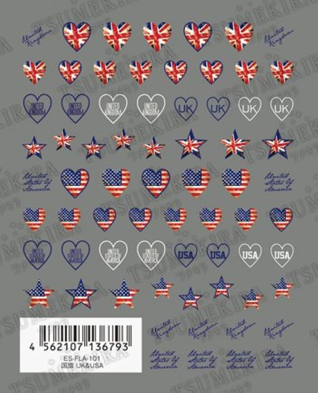 合わせて続ける応じるツメキラエス ネイル用シール 国旗 UK&USA ES-FLA-101