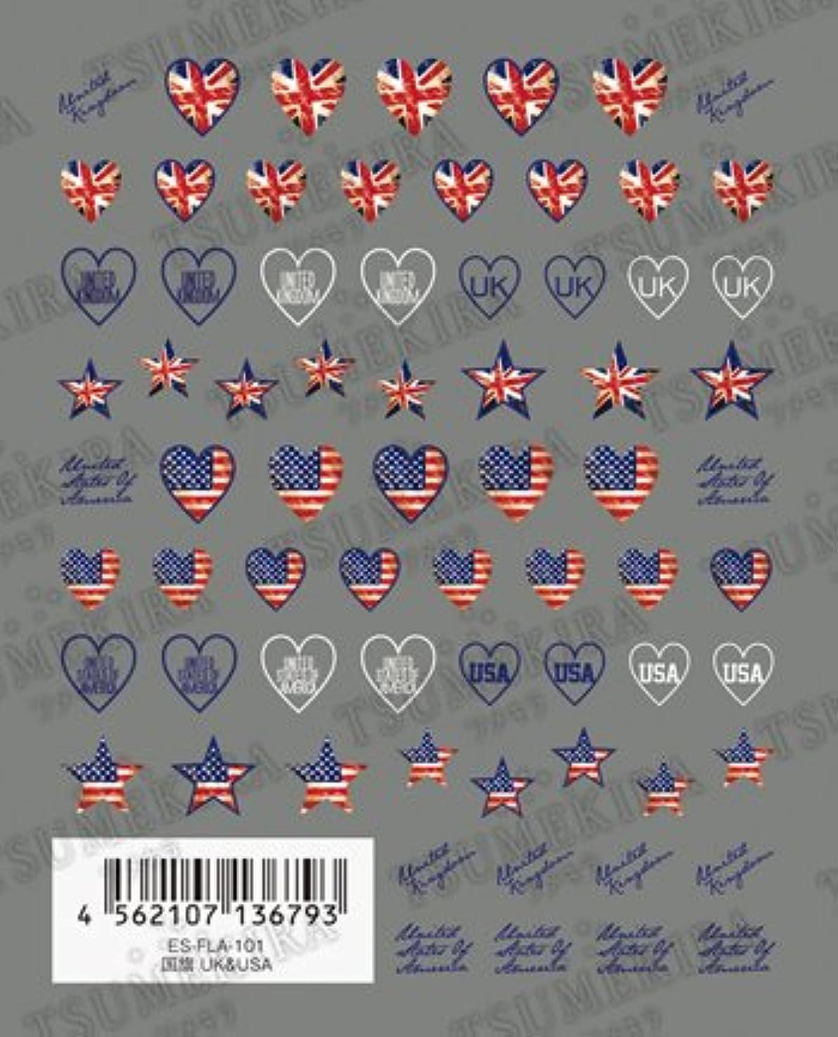 カップル統計的一口ツメキラエス ネイル用シール 国旗 UK&USA ES-FLA-101