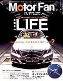 Motor Fan illustrated VOL.46―図解・自動車のテクノロジー (モーターファン別冊)