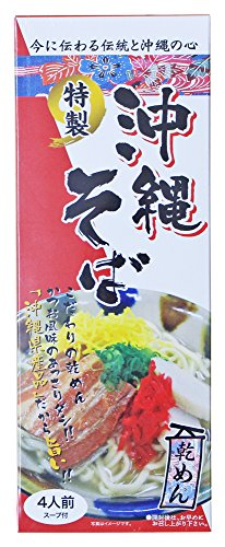 特製沖縄そば 乾麺 320g(160g×2食)