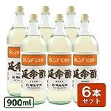 マルヤス みかんのお酢 延命酢 ドリンク オレンヂ・ビネガー 900ml 1ケース(6本)の商品画像