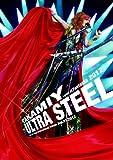 Takamiy Legend of Fantasia 2012 ULTRA STEEL Live at Tokyo International Forum Sep.01.2012 [DVD]