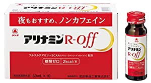 アリナミンRオフ 50ml×10本 [指定医薬部外品]