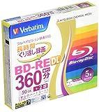 三菱ケミカルメディア Verbatim くり返し録画用 BD-RE DL (片面2層/1-2倍速/5枚) VBE260NP5V1
