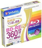 三菱ケミカルメディア Verbatim くり返し録画用 BD-RE DL VBE260NP5V1 (片面2層/1-2倍速/5枚)